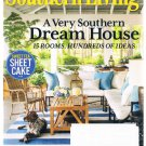 Southern Living Magazine August 2014-Dream House -Awards -Idea House-Highpoint +
