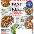 Southern Living Magazine July 2014-Container Gardening-Suppers -P Allen Smith +