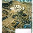 Smithsonian Magazine August 2009-Herod Tomb -Alex Katz-Charles Atlas-Buzz Aldrin
