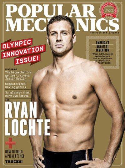 Popular Mechanics Magazine Subscription 1 Year 10 Issues