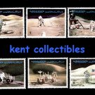 Ajman State, Apollo 11, complete set of 6, canceled