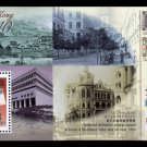 Hong Kong Souvenir Sheet Classic Series #10
