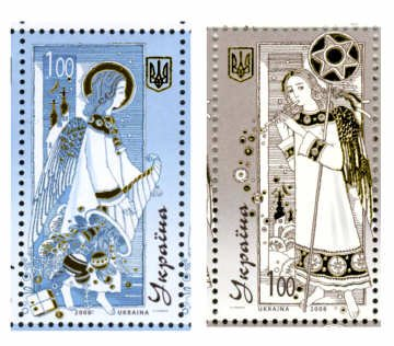 Ukraine 2008 Christmas & New Year w/gold highlights