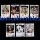 Cuba 1976 Olympics Montreal complete canceled set