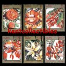 Cuba 1984 Flowers, set of 6 stamps