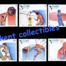 Cuba 9th Pan American Games, Caracas, 1983 complete canceled set