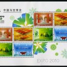 China Expo 2010, Shanghai, souvenir sheet of 8 stamps