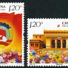China Political Consultative Conference, 60th Anniversary set of 2 stamps, mnh