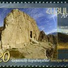 Ancient Capital, Armenia, 2009 issue, 1 stamp, mnh