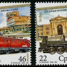 Serbia Trains 125th Anniversary, 2009 set of 2 stamps