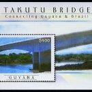 Takutu Bridge, Guyana 2009 new issue sheet with one stamp