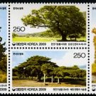Old Historic Trees, Korea setenant block of 4, mnh