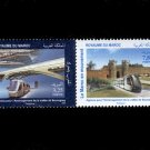 Morocco Trains, Transportation, 2009 new issue setenant pair, mnh