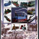 Belgium Locomotives, toys, sheet of 10 stamps, mnh
