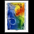 Breast Cancer, Macedonia, 2009 issue stamp, mnh