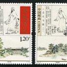 Ancient Academies, China 2009 set of 4, mnh