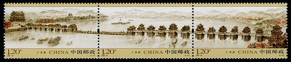 Guangji Bridge, China 2009 setenant strip of 3, mnh