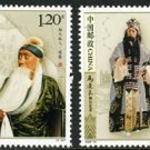 Stage Art of Ma Lianliang, China 2009 set of 2, mnh
