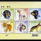 Ukraine Dogs, sheetlet of 6 stamps, 2008, MNH