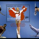 Bosnia & Herzegovina, (Serb Admin.) Beijing 2008 Olympics Souvenir Sheet, mnh