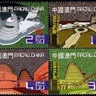 Macau Science Center, setenant block of 4 + Souvenir Sheet