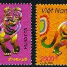 Vietnam Year of the Tiger Set of 2 Stamps, mnh
