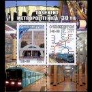 Uzbekistan Commuter Trains Souvenir Sheet