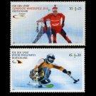 Vancouver 2010 Olympics & Paralympics, Germany , mnh