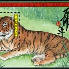 Year of the Tiger, Tokelau souvenir sheet, mnh