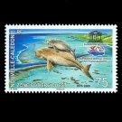 World Heritage Site - Lagoons, New Caledonia, mnh