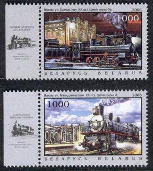 Belarus 2006 Steam Locomotives, set of 2 stamps, mnh