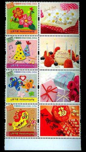 Hong Kong China 2009 Heartwarming strip of 4 stamps + labels, mnh