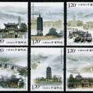 Grand Canal, Hangzhou, China, set of 6 stamps, mnh
