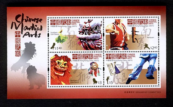 Hong Kong Martial Arts souvenir sheet