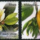 Malaysia Flowers, 2 setenant pairs, 2009, mnh