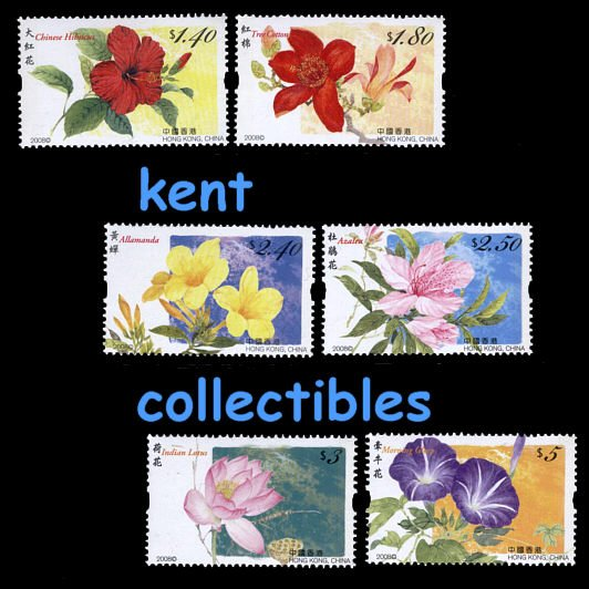 Hong Kong 2008 Flowers Set of 6 Stamps MNH