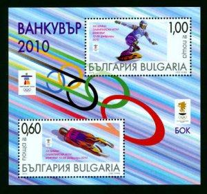Vancouver Olympics 2010 Bulgaria set of 2 stamps, mnh