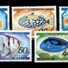 Fish set of 5 stamps, 1991 N Korea, canceled