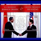 Presidents Barack Obama & Hu Jintao meet in Beijing, Guyana Souvenir Sheet