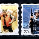PR China People's Liberation Army, 2007 set of 4 MNH