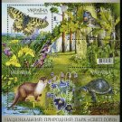 Nature Reserve Ukraine Saint Mountains souvenir sheet of 4 stamps