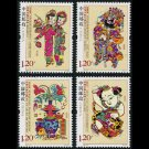 China Woodcuts New Year 2011 set of four stamps, mnh