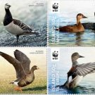 Endangered Birds Iceland 2011 set of 4 stamps, mnh