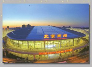 Beijing South Railway Station China Passenger Train Postcard