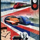 French Trains souvenir sheet + mini sheet, mnh