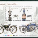 Motorcycles Canada souvenir sheet of 2 stamps 2013 mnh