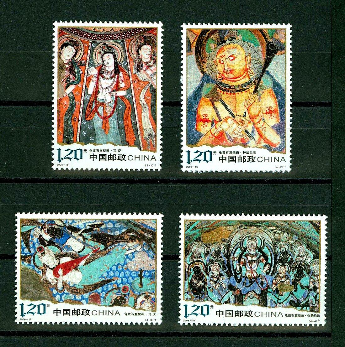 China Qiuci Grotto Murals 4 stamps mnh 2008