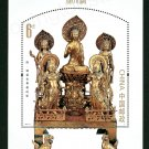 China Gold/Bronze Buddhas souvenir sheet mnh 2013 new issue