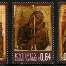 Cyprus Christmas 2014 Set of 3 Stamps MNH