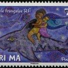 Legend of Pipiri Ma French Polynesia fish mnh stamp 2014